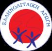 ΕλληνοΑγγλική Αγωγή - Ηλεκτρονική Τάξη